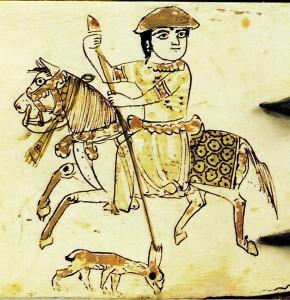 Figura Saracena a Caccia - metà XII Secolo, Sicilia